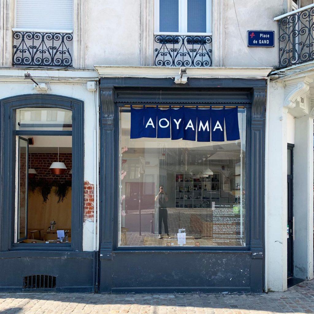 facade restaurant Ayoma